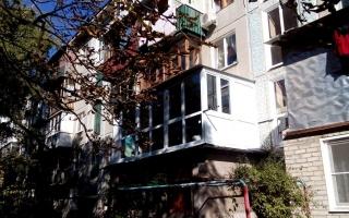 расширение балконов краснодар